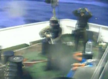 Attacco alla Freedom Flottilla